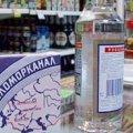 Шоковая терапия: в Украине существенно подорожают лекарства, газ, алкоголь, табак, дизтопливо и тарифы ЖКХ