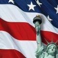 У США ПРЕД'ЯВИЛИ ОБВИНУВАЧЕННЯ ФІРТАШУ