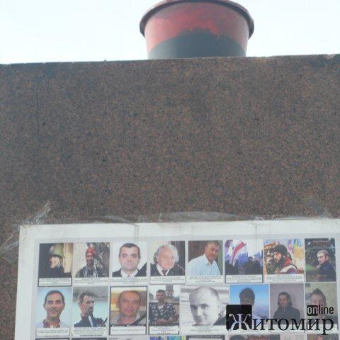"""Хто вкрав прапор з меморіалу """"Героям Небесної Сотні""""?. ФОТО"""