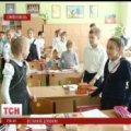 У Криму єдину українську гімназію хочуть перевести на російську мову: учні з батьками розлючені