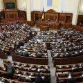 Рада со второй попытки приняла закон об оппозиции