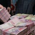 """В Україні викрили 14 """"пралень"""", що відмили 140 млрд гривень з бюджету"""