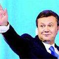 """Янукович з """"челяддю"""" """"відмили"""" 77,2 млрд гривень - Держфінмоніторинг"""