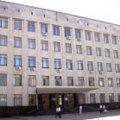 29 квітня відбудеться 24 сесія обласної ради