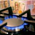 С 1 мая цены на газ для населения вырастут в 1,5 раза
