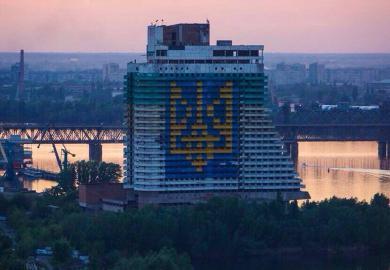 16-этажный герб Украины украсил Днепропетровск. ФОТО