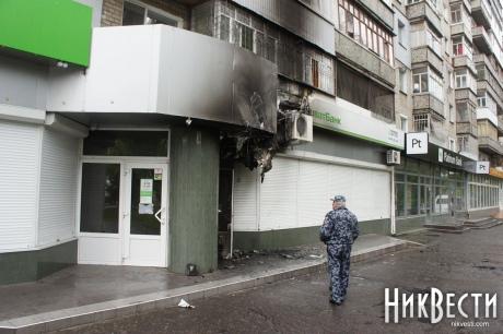 У Миколаєві спалили відділення банку Коломойського. ФОТО