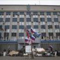 Біля СБУ в Луганську знайшли труп чоловіка