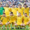 Збірна України зіграє 20 або 21 травня