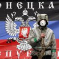 Сепаратисты угрожают расправой пограничникам – Донецкая ОГА