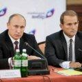 Як Медведчук ділить Україну в Донецьку