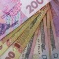 Прокуратура візьме під особистий контроль погашення боргів із зарплати