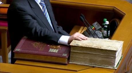 Україна має 5-го президента і головнокомандувача: Порошенко склав присягу. ФОТО