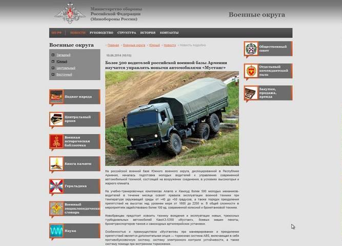 Оприлюднено докази постачання військової техніки на Донбас з РФ – Міноборони