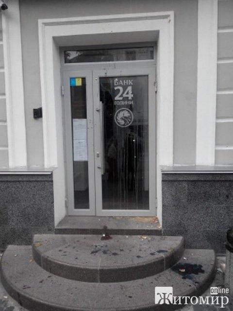 """Презервативи і яйця - нове """"обличчя"""" банку в Житомирі"""