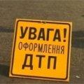 У ДТП на Житомирщині загинуло 4 людини