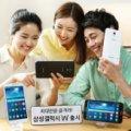 Samsung вирішила поставити крапку в гонці екранів і випустила 7-дюймовий смартфон