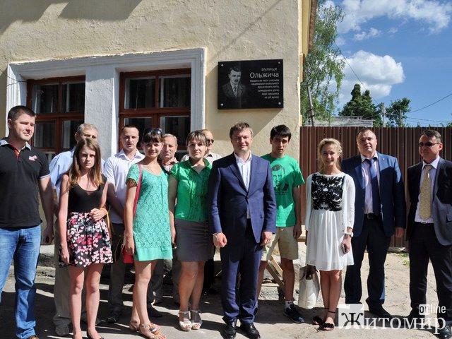 У Житомирі відбулося покладання квітів з нагоди 70-річчя від дня загибелі  Олега Ольжича