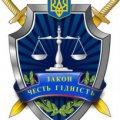 На Житомирщині прокуратура вимагає сплатити понад 300 тис грн боргу за теплопостачання