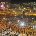 Чилійські фани продовжують трощити міста