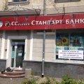 """""""У Житомирі пікетували банк """"Русский стандарт"""". ФОТО"""