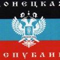 На Донбасі затримали координатора терористів