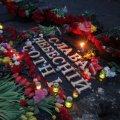 У чеському шпиталі помер герой Майдану