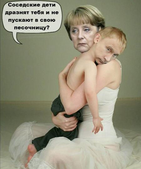 """Германия не будет отказываться от введения новых санкций против РФ: """"Оснований для этого пока нет"""" - Цензор.НЕТ 4075"""