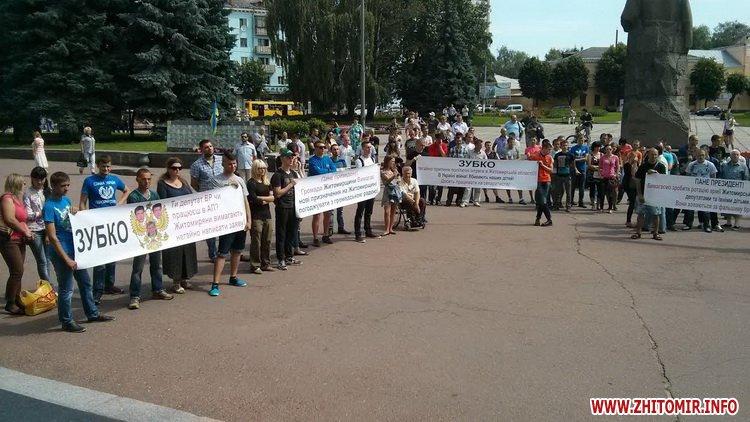 Возле Житомирской облгосадминистрации стоят люди с плакатами против Зубко и Сухомлина