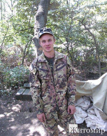 На сході України загинув ще один 20-річний десантник з Житомира