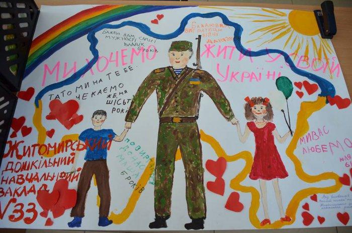 Газовой, открытка для солдата в ато