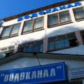 Житомирводоканал за июнь задолжал за электроэнергию 12,8 млн гривен