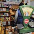 В Житомирской области ограбили сельский магазин