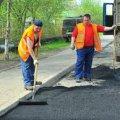 Окрім Київської в липні відремонтують ще три вулиці в Житомирі