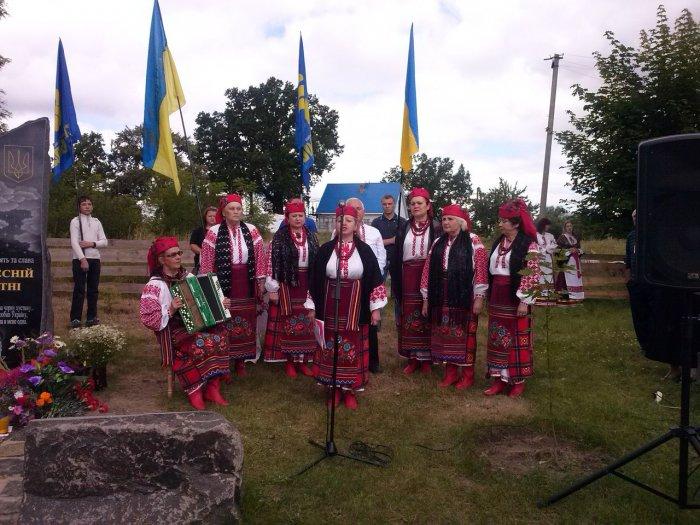 Громада Коростишівщини вшанувала Героїв Небесної Сотні. Фото