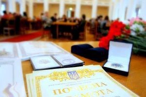 Президент України нагородив 22-х військовослужбовців з Житомирщини