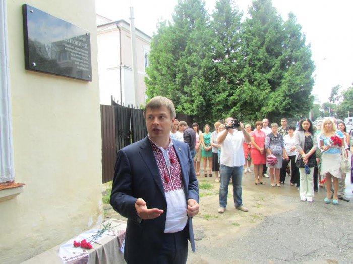 У Житомирі відкрився тиждень Олега Ольжича
