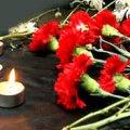Загиблого житомирського десантника Артура Пушанко поховають на військовому кладовищі