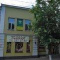 В Житомире дом на улице Киевской выставят на аукцион