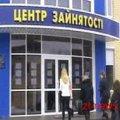 18 жителів Донецької та Луганської областей вже працевлаштовані на Житомирщині