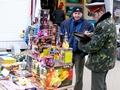 Феєрверки в Житомирі заборонили, але в ОДА про це не знають!