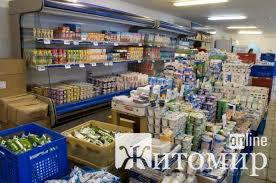 показателям оптовые поставки непродовольственных товаров бытовая химия процесс