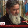 На Житомирщині священика звинувачують у сепаратизмі