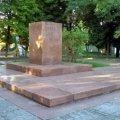 У Баранівці продадуть гранітні «черевики Леніна»: стартова ціна – 47 тисяч гривень