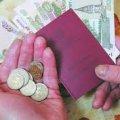 Пенсії та зарплати українців мають бути індексовані з урахуванням рівня інфляції