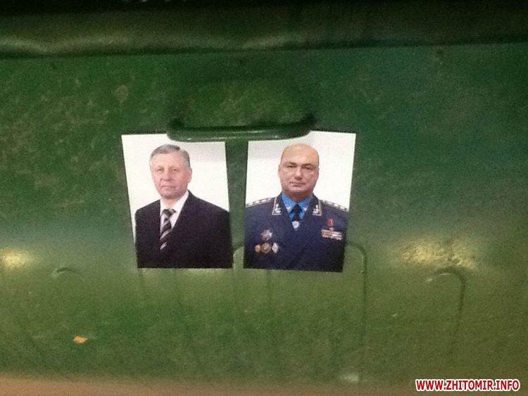 Несколько десятков человек пикетируют Житомирское УМВД и ждут заместителя Авакова