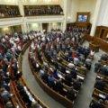 Социологи рассказали, какие пять партий могут пройти в Раду.
