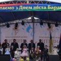 В неділю жителі Баранівки відсвяткують День міста