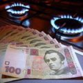 До конца года газ для украинцев может подорожать сразу в 4 раза - «Нафтогаз»