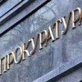 На Житомирщині за втручання прокуратури до бюджету буде сплачено понад 1 млн грн боргу за оренду
